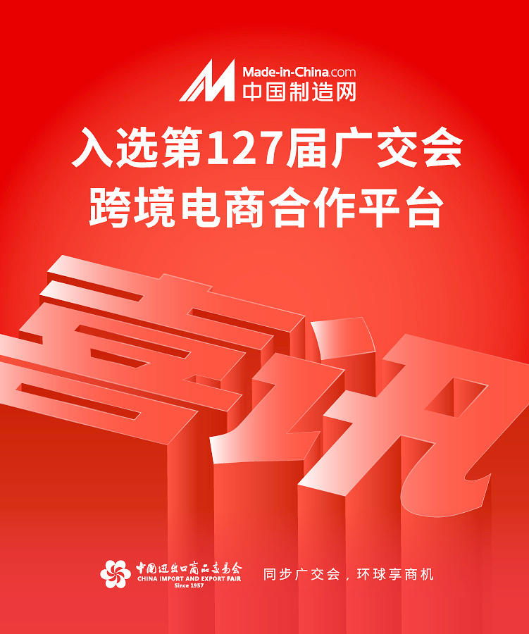 官网banner--PC端